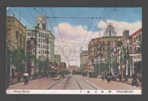 085967 JAPAN Tokyo Ginza street Vintage PC