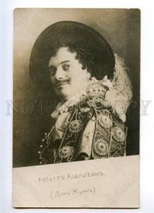 161547 Robert ADELHEIM Russian DRAMA Theatre ACTOR old PHOTO