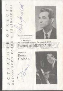 104221 AUTOGRAPH MERKULOV & SAUL Estonian CONDUCTORS old Print