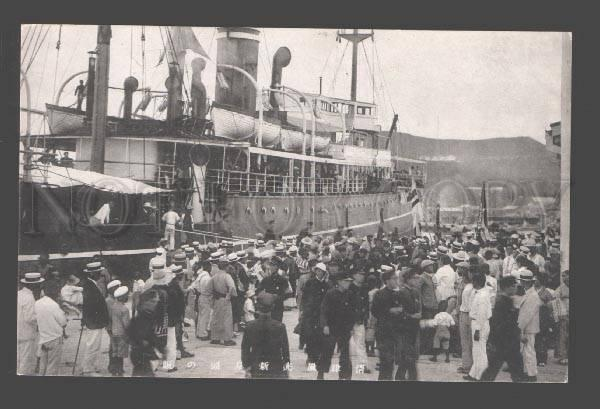 085227 KOREA port loading ship Vintage photo PC