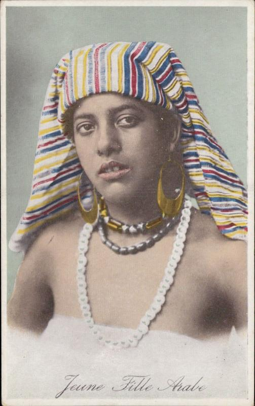 Jeune Fille Arabe Egypt native typical costumes
