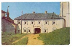 Kirillo-Belozersky monastery, Beloozero , USSR, 50-60s