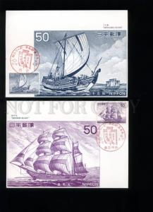163239 Japan ship SHOHEI-MARU & SENGOKU-BUNE 2 Maximum cards