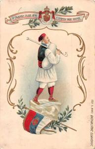 Yugoslavia Serbia Man playing Bag Pipes Vintage Postcard JD228142