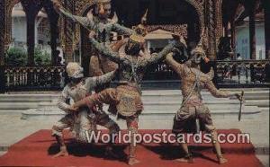 Thailand Rama Versus Thotsakan Combat  Rama Versus Thotsakan Combat
