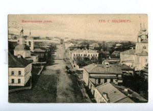 146548 Russia VLADIMIR Nizhegorodskaya Street Vintage postcard