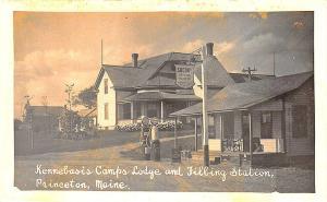 Princeton ME Kennebasis Camps Socony Gas Station Pumps RPPC Postcard