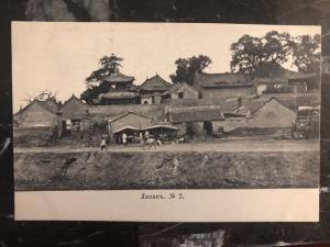 Mint Lian Manchuria China RUSSIA RPPC Postcard Village View
