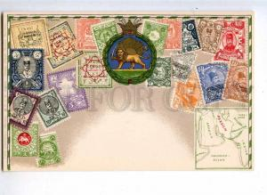 231972 Persia IRAN Coat of arms STAMPS Vintage Zieher postcard