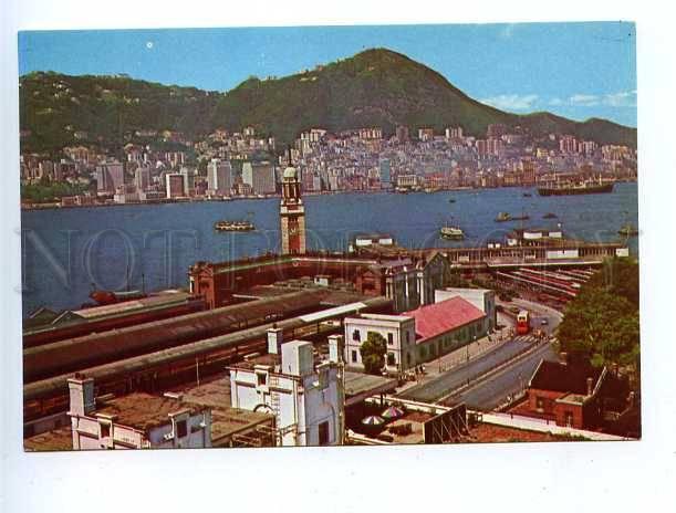 179692 HONG KONG Kowloon train terminus old postcard