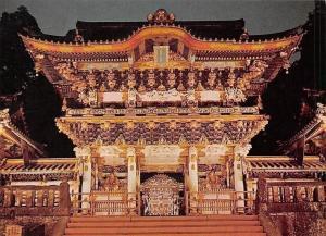 Japan Yomeimon Gate, Higurashi Mon