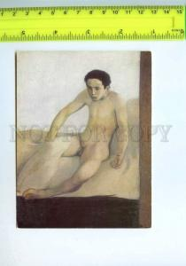 220983 MAGNUS ENCKELL Awakening nude boy old postcard
