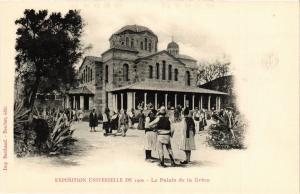 CPA PARIS EXPO 1900 - palais de la Grece (307318)