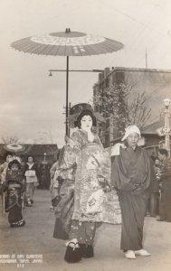 RP: Woman of Gay Quarters , Yoshiwara , Tokyo , Japan , 1952