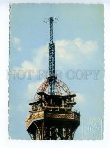 241462 FRANCE PARIS Tour Eiffel tower mark RPPC to USSR 1960 y