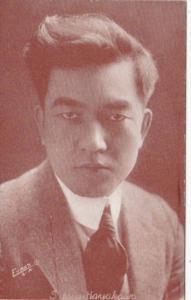 Vintage Arcade Card Sissue Harrakawa