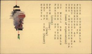Handmade Colored Chinese Lantern & Puzzle Typed Message c1910 Postal Card