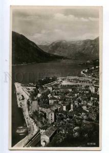 235565 Montenegro KOTOR Vintage Bjeladinovic photo postcard