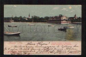 061584 ESTONIA Hapsal big parkway Vintage PC