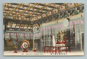 Toshogu Nikko Japan Japanese Postcard