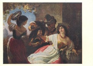 Art signed Postcard October Festival in Rome painting by P.N Orlov