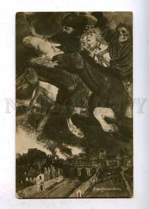 183996 RUSSIA Bocklin War DEATH riding Vintage photo postcard