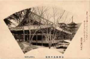 CPA Miyajima JAPAN (724264)