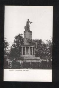 071721 ROMANIA Tecuci Monument of railwaymen Old