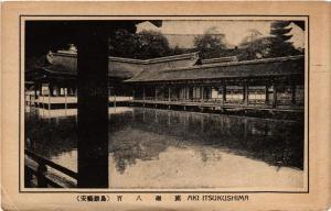 CPA Aki Itsukushima JAPAN (724278)