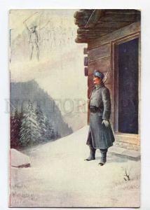 264587 WAR PROPAGANDA Guard in Snow Vintage R.B.W. postcard