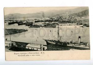 197254 CHINA Lushunkou PORT ARTHUR inner harbor Scherer 1904 y