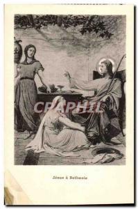 Old Postcard Jesus Christ has Bethanie Religion