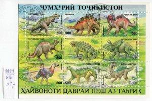 266479 Tajikistan 1994 used stamps set dinosaurs