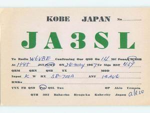 1967 vintage QSL CB HAM RADIO CARD Kobe JAPAN s0385