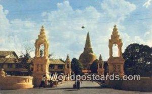 Budda's Foot Print Thailand Unused