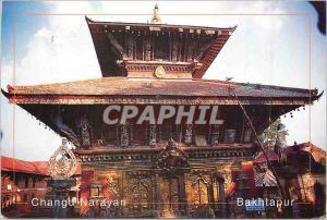 Postcard Modern Changu Narayan Bhaktapur Temple of Lord Vishnu