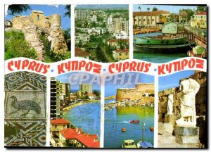 Postcard Modern Cyprus