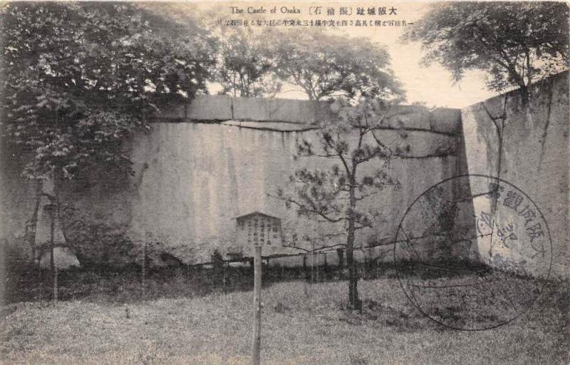11158 The Castle of Osaka