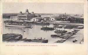 Egypt - Two Unused Photocards Port Said
