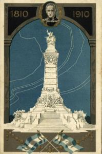 argentina, Primer Centenario 1810-1910 President Cornelio Saavedra, Embossed