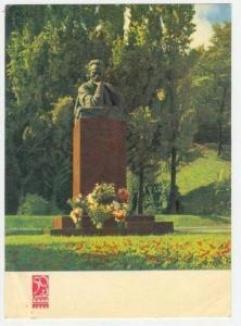 Monument To Ivan Franko, Kiev, Ukraine, 1910-1930s