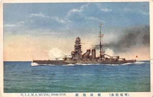 Japan Military HIJMS Mutsu Battleship Firing Cannons Antique Postcard J73811