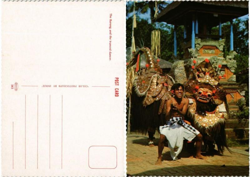CPM  Indonesie - The Barong and the Tranced Dancer - Folklore  (694382)