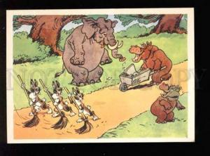 032553 ELEPHANT & HARES & HIPPOPOTAMUS. Old FUNNY