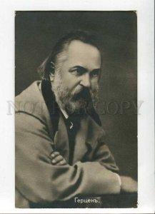 276680 HERZEN Russian Revolutionary Philosopher WRITER vintage