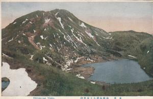 Mountain & Lake , Japan , 1910-30s