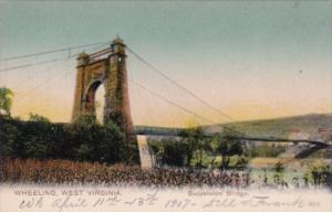 West Virginia Wheeling The Suspension Bridge