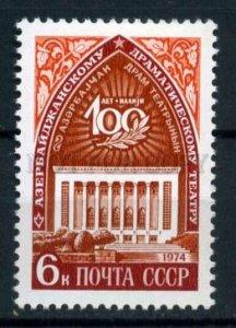 507509 USSR 1974 year Azerbaijan Azizbekov drama theater