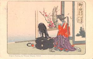 Japan Old Vintage Antique Post Card From a painting by Hokusai Ukiyoye School...