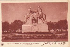 Morocco Casablanca Le Monument de la Victoire